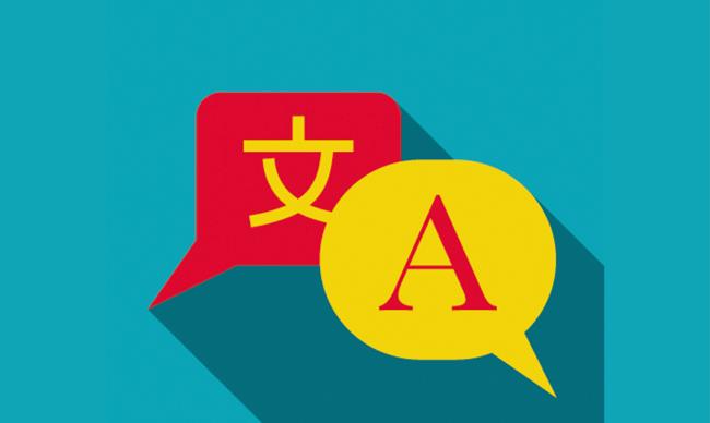 Совершенное понимание китайского языка на слух